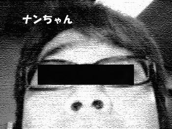DSCF3292 のコピー2.jpg