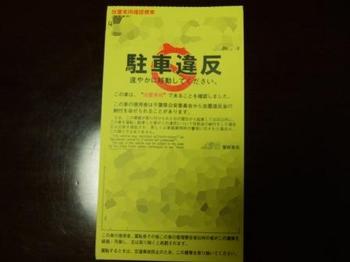 DSCF8125 のコピー.jpg