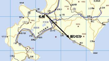 札幌-新ひだか のコピー.jpg